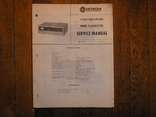 D-135 U C W 8-Track Stereo Tape Deck Service Manual