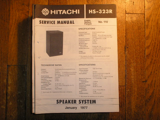 HS-323R Speaker System Service Manual