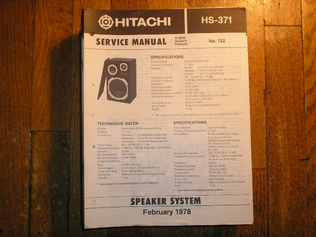 HS-371 Speaker System Service Manual