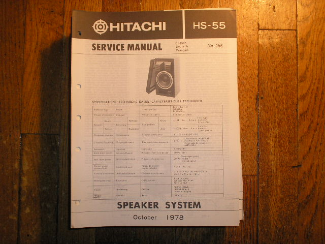 HS-55 Speaker System Service Manual