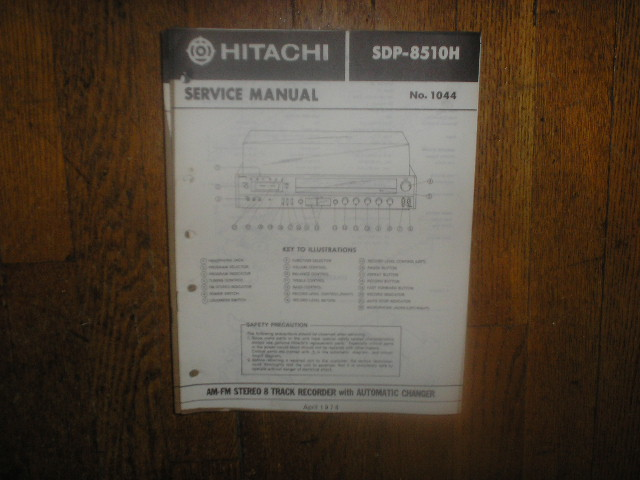 SDP-8510H  Stereo System Service Manual