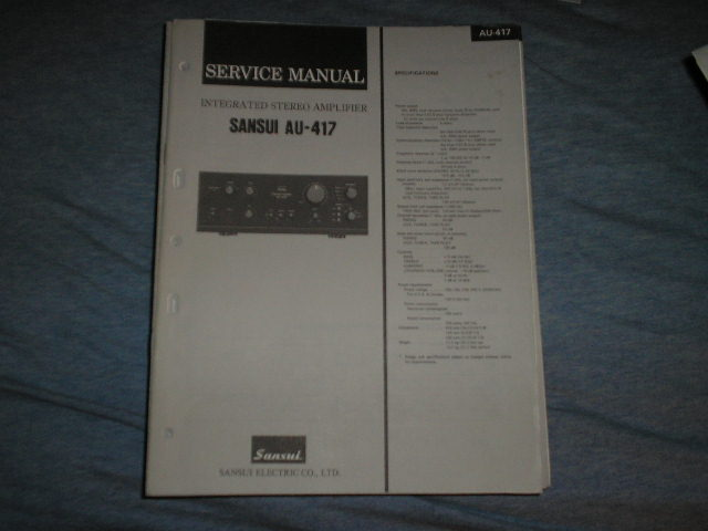 AU-417 Amplifier Service Manual