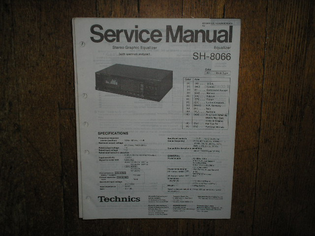 SH-8066 Equalizer Service Manual