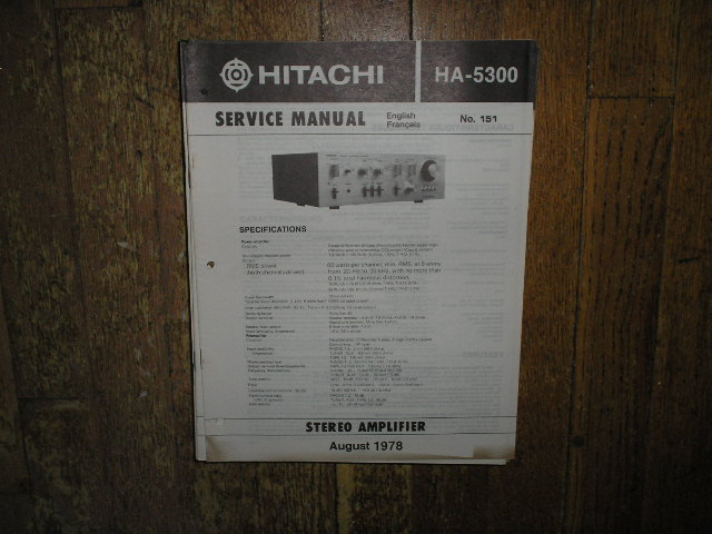 HA-5300 Amplifier Service Manual
