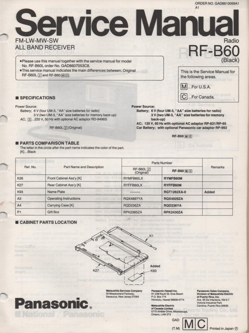 RF-B60 Multi Band Radio Service Manual