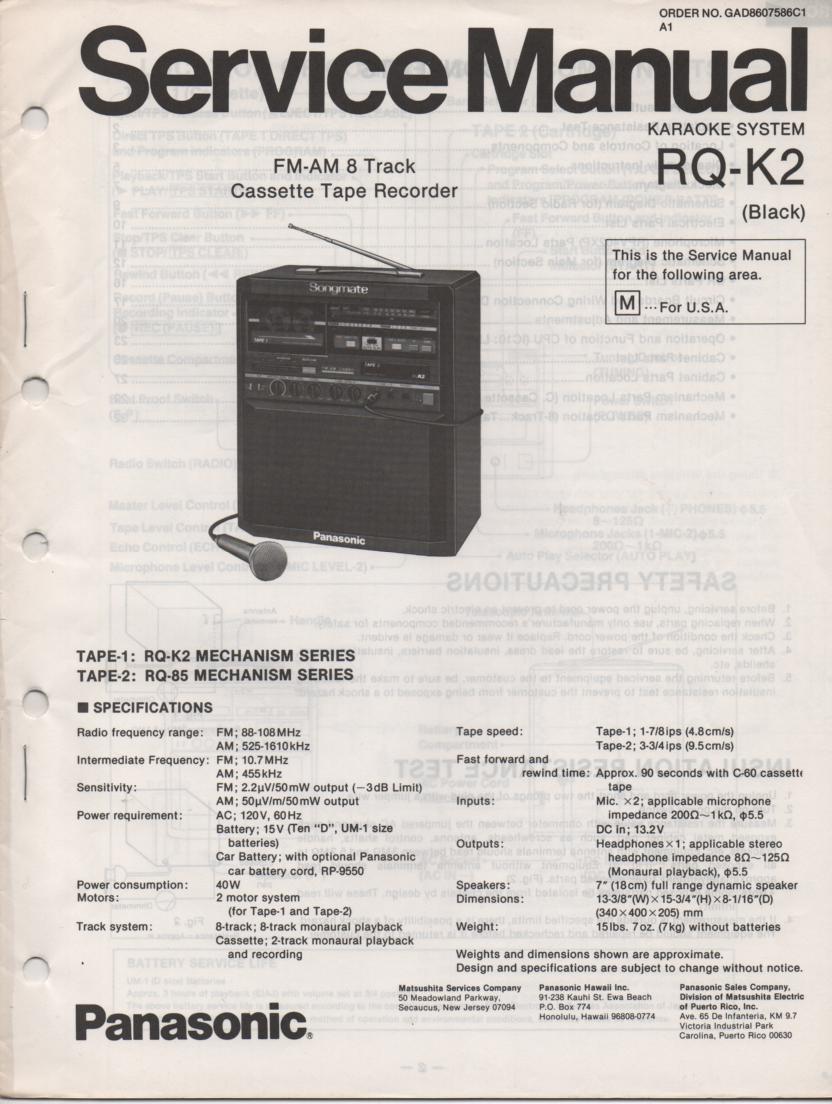 RQ-K2 Karaoke System Service Manual