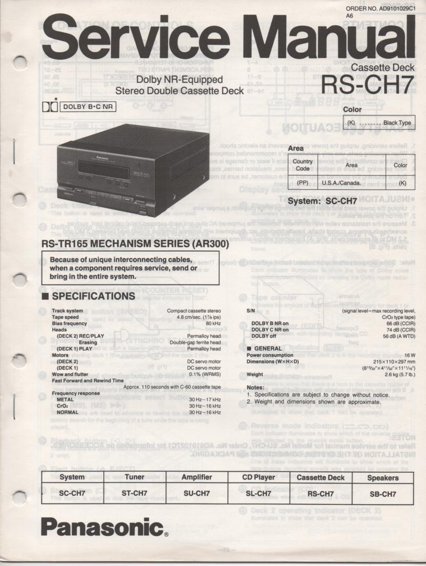 RS-CH7 Cassette Deck Service Manual