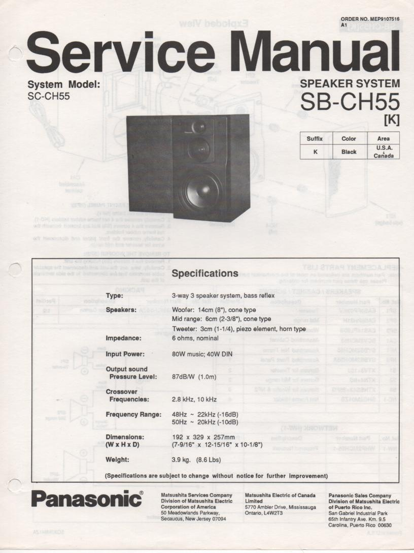 SB-CH55 Speaker System Service Manual