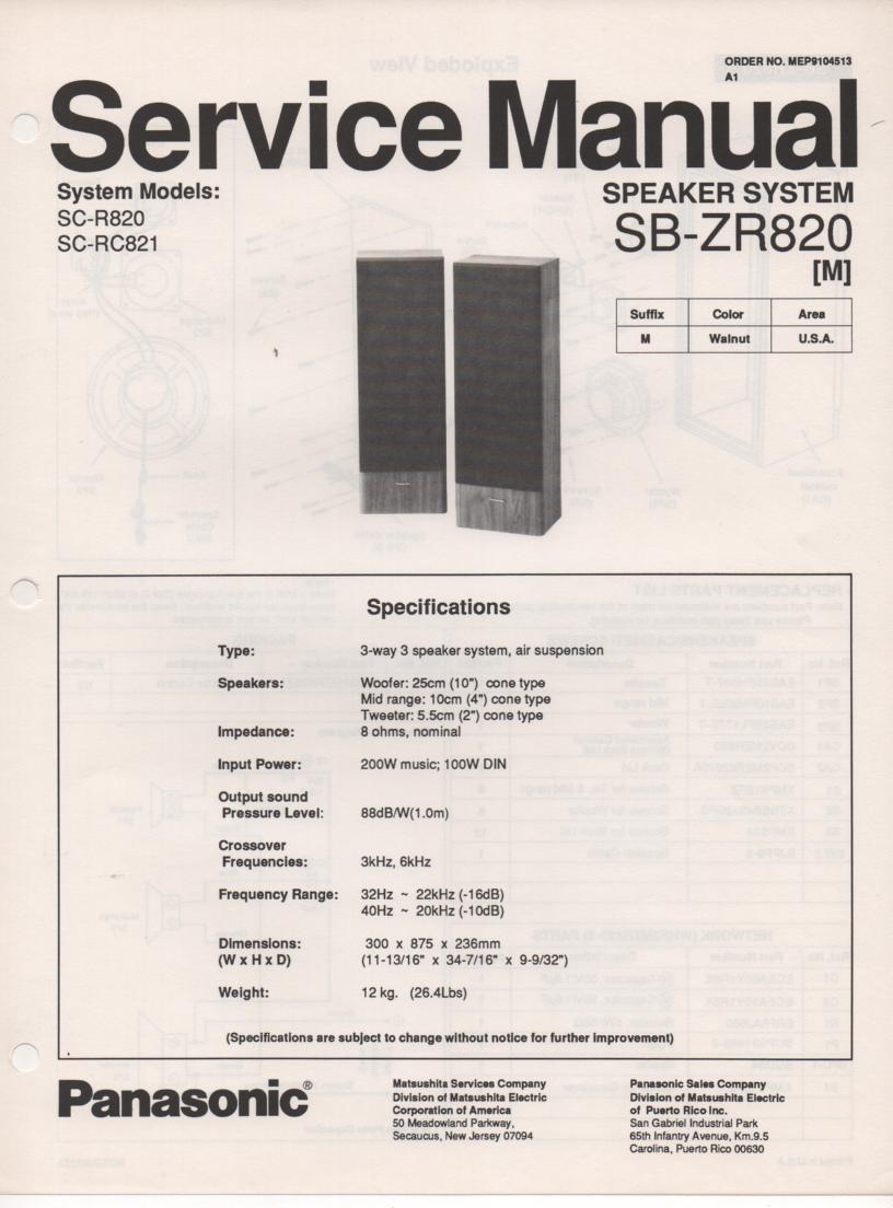 SB-ZR820 Speaker System Service Manual