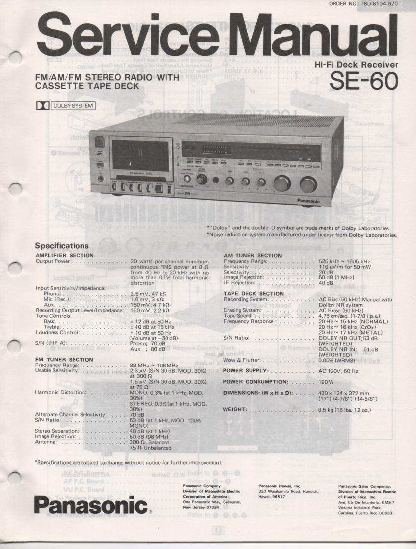 SE-60 Hi Fi Deck Receiver Service Manual