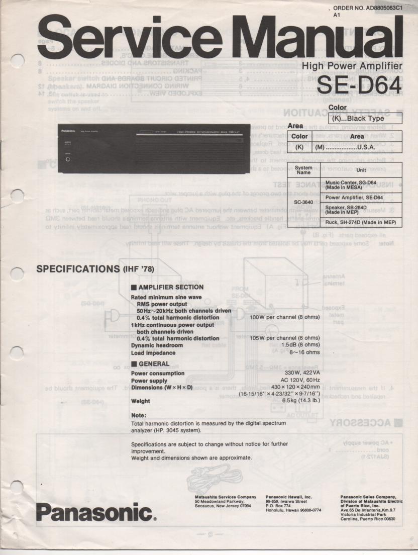 SE-D64 Amplifier Service Manual