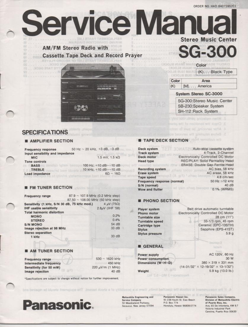 SG-300 Stereo System Service Manual