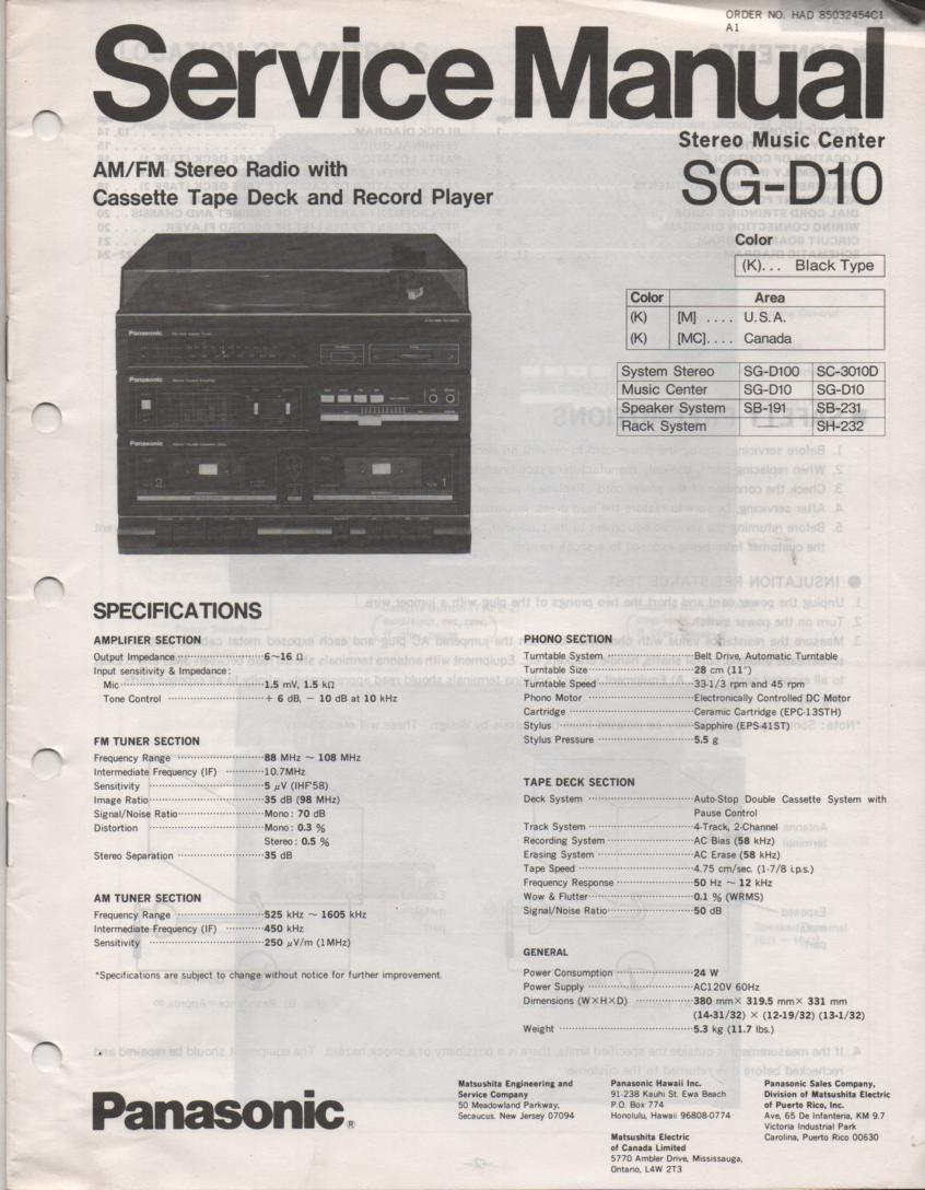SG-D10 Music Center Stereo System Service Manual
