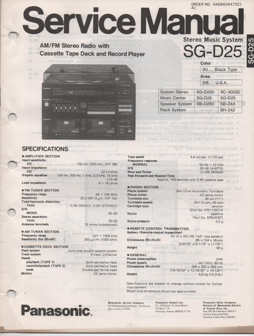 SG-D25 Music Center Stereo System Service Manual