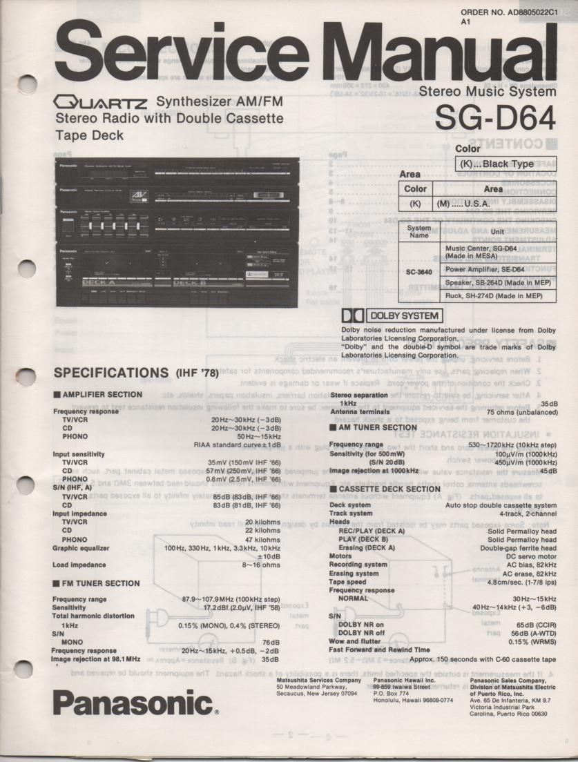 SG-D64 Music Stereo System Service Manual