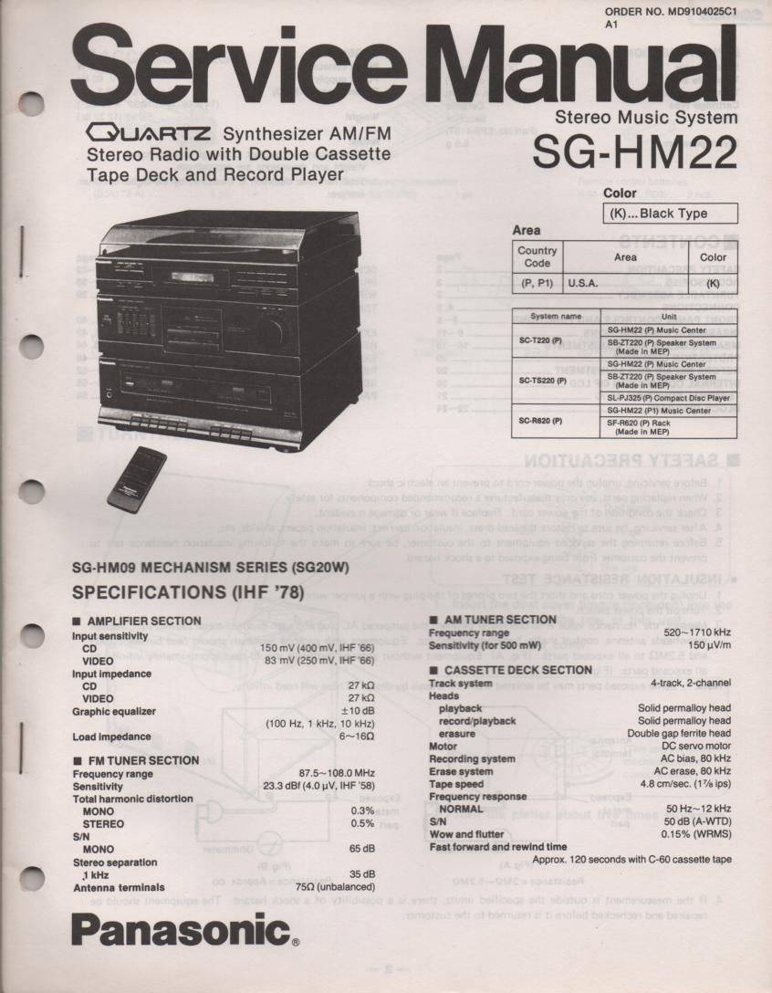 SG-HM22 Music Stereo System Service Manual