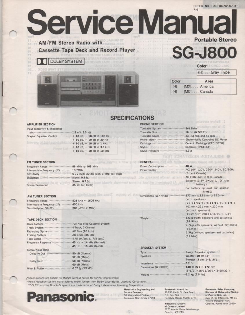 SG-J800 Portable Stereo System Service Manual