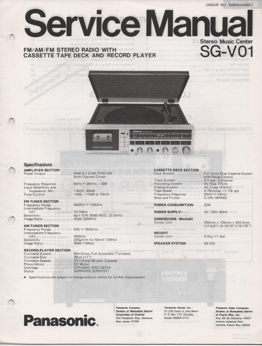 SG-V01 Music Center Stereo System Service Manual