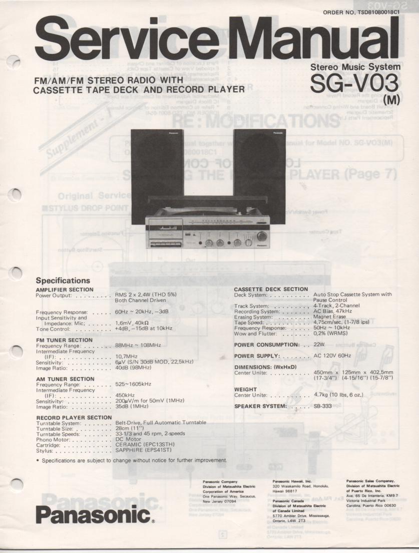 SG-V03 Music Center Stereo System Service Manual