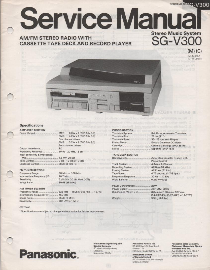 SG-V300 Music Center Stereo System Service Manual