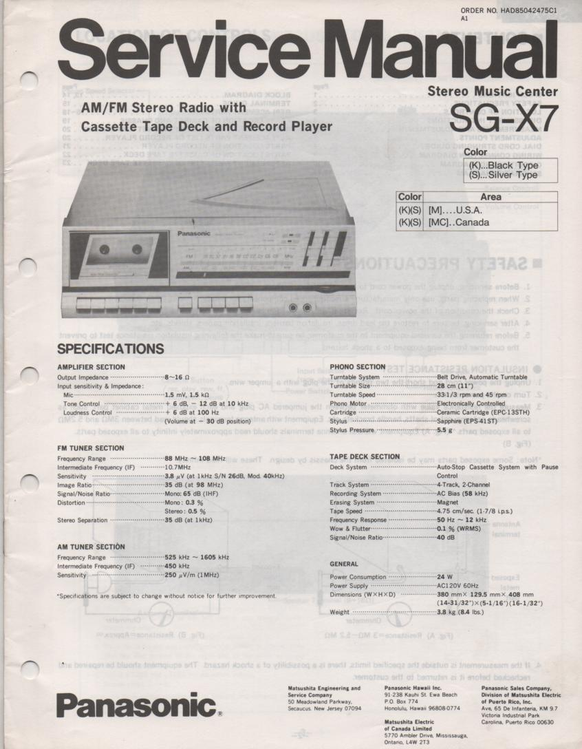 SG-X7 Music Center Stereo System Service Manual