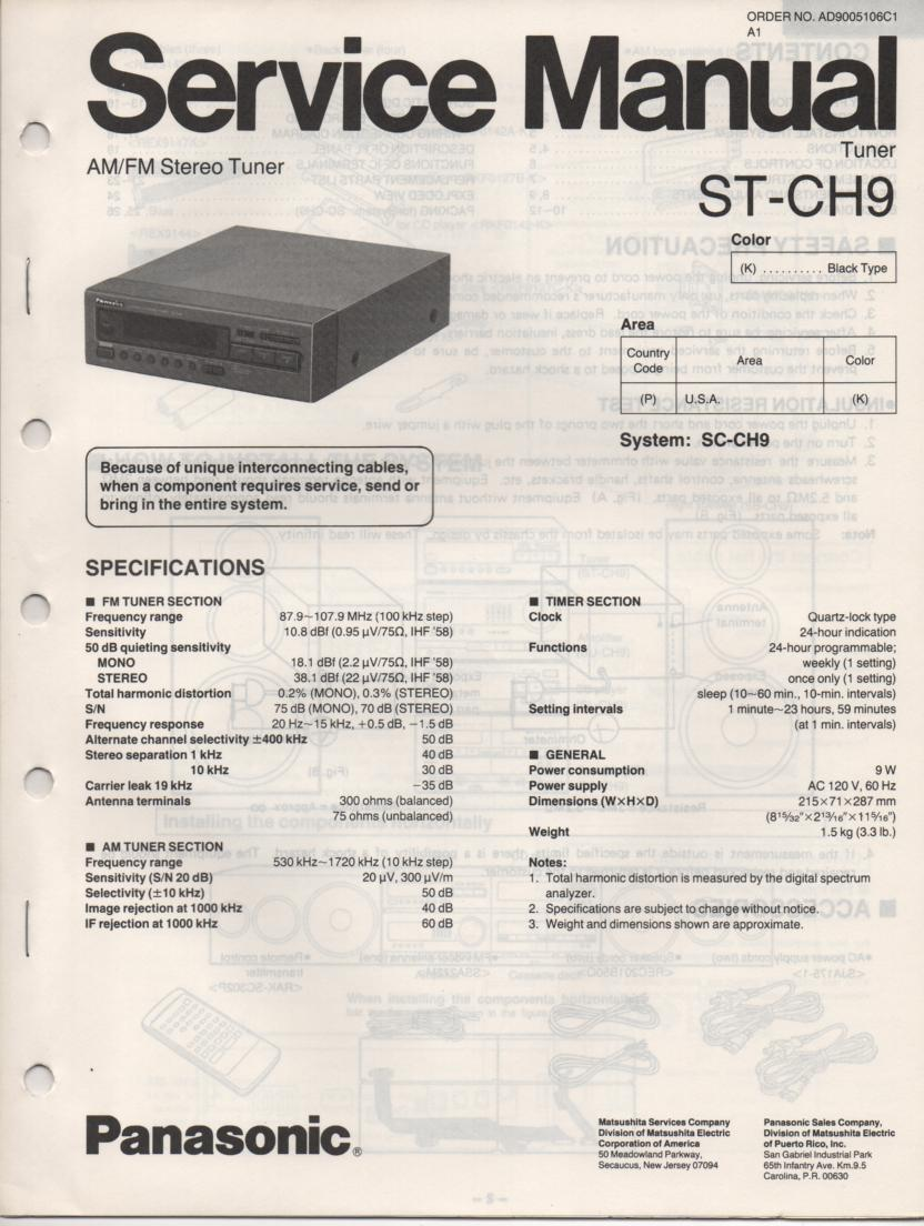 ST-CH9 Tuner Service Manual