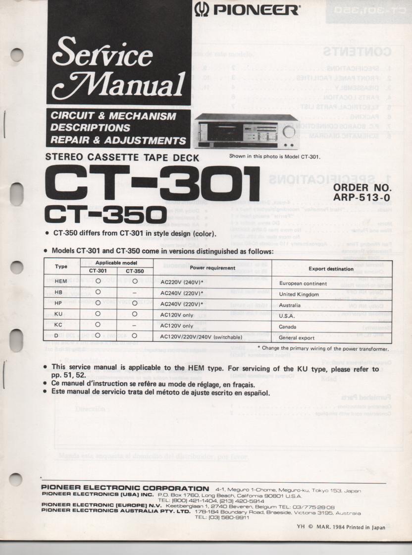 CT-301 CT-350 Cassette Deck Service Manual.52 pages .. ARP-513-0.