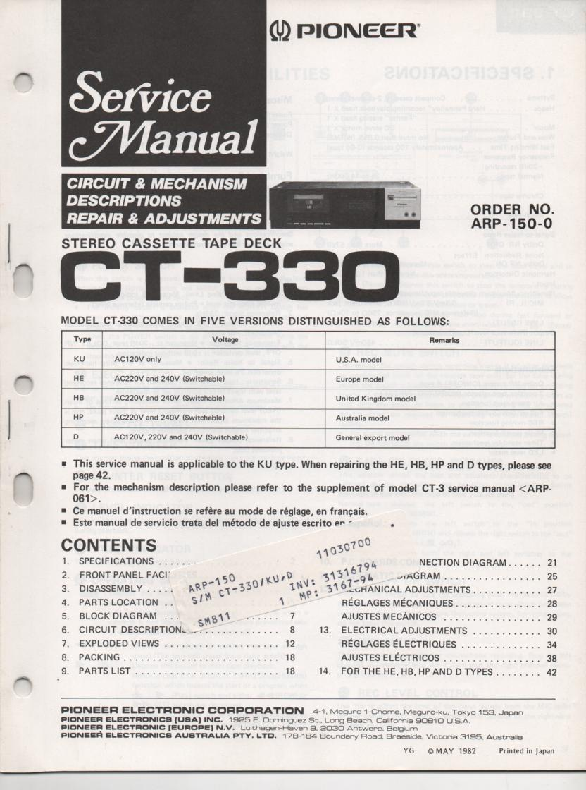 CT-330 Cassette Deck Service Manual. 44 pages. ARP-150-0.. CT-3 Manual ARP-061-0 mechanism descriptions..Manual is in English, French and Spanish..
