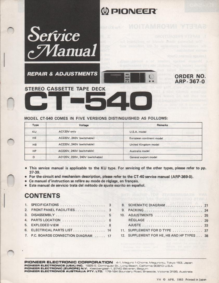 CT-540 CT-40 Cassette Deck Service Manual. ARP-367-0. English, French, Spanish instructions..Additional info CT-40 ARP-369-0 manual.