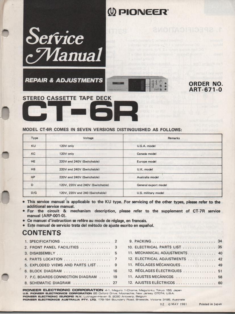 CT-6R Cassette Deck Service Manual. ART-671-0