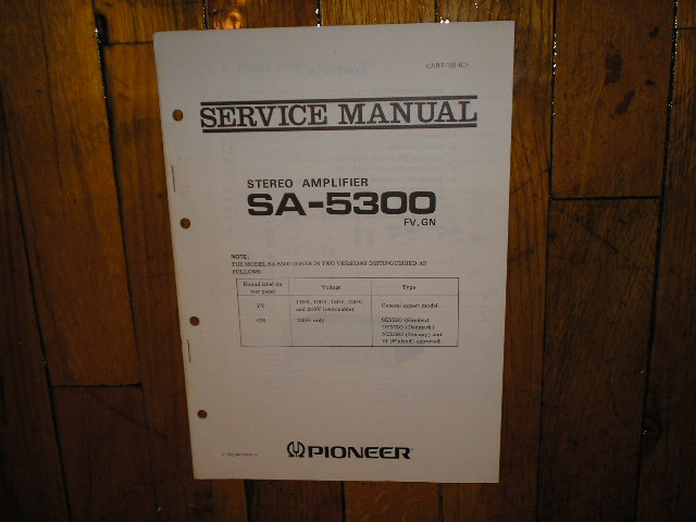 SA-5300 Amplifier Service Manual for FV GN Types