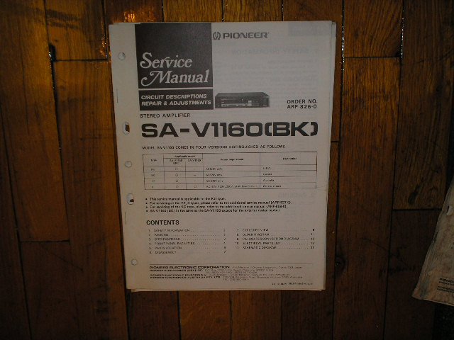 SA-V1160BK Amplifier Service Manual