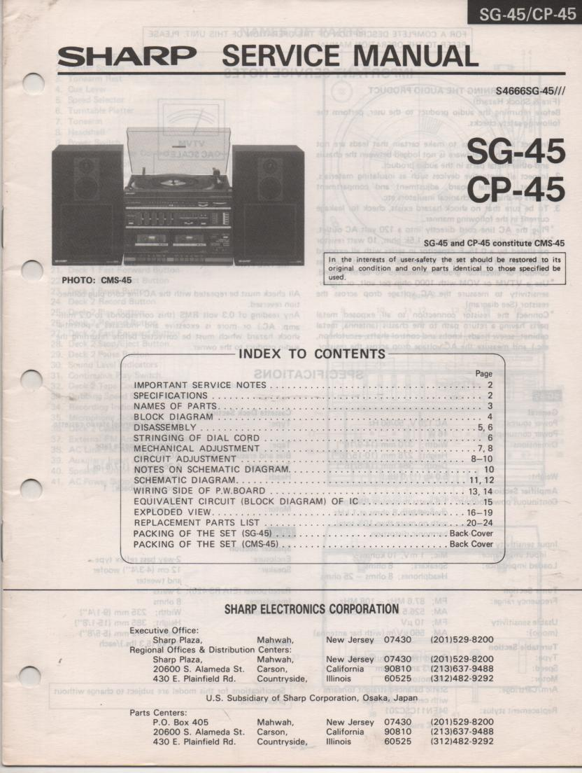 CMS-45 CMS-45BK SG-45 SP-45 Stereo System Service Manual