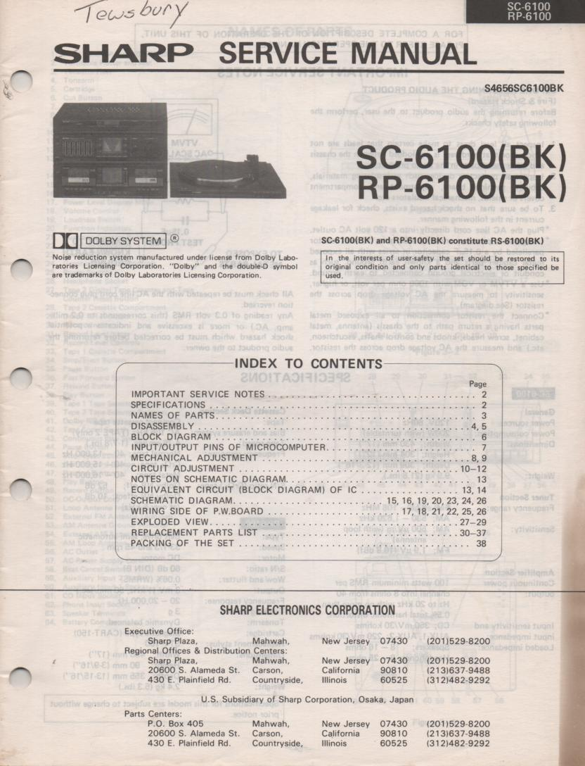 RS-6100BK SC-6100 RP-6100 Stereo System Service Manual