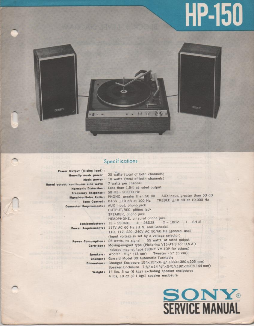HP-150 Stereo System Service Manual