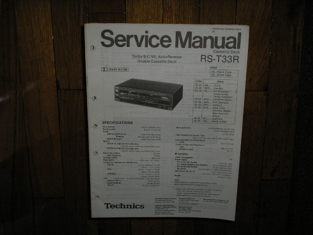 RS-T33R Cassette Deck Service Manual