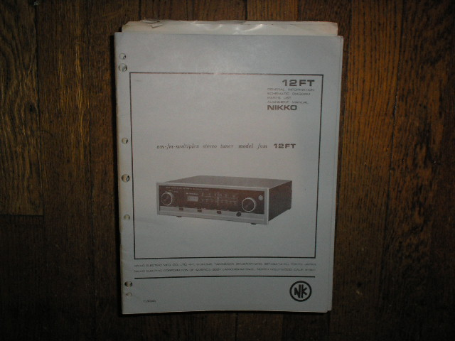 12FT Tuner Service Manual with Schematic