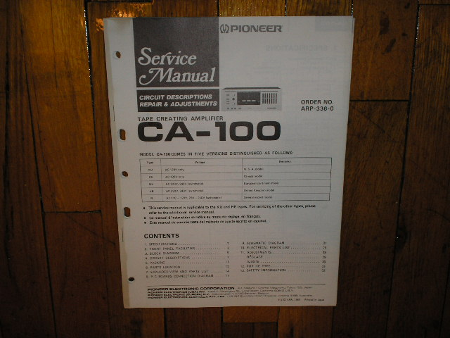 CA-100 Amplifier Service Manual