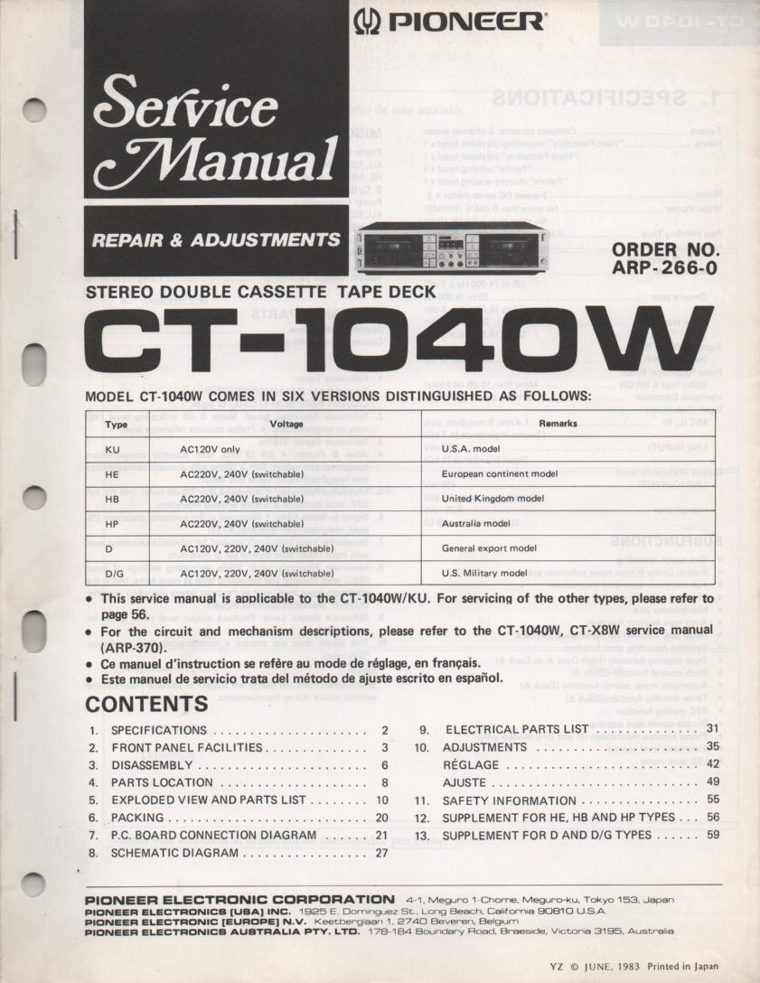 CT-1040W Cassette Deck Service Manual. ARP-266-0. Additional info in CT-X8W Manual ARP-370-0 Manual..