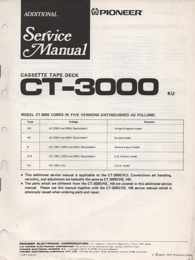 CT-3000KU Cassette Deck Service Manual 2. ART-424-0