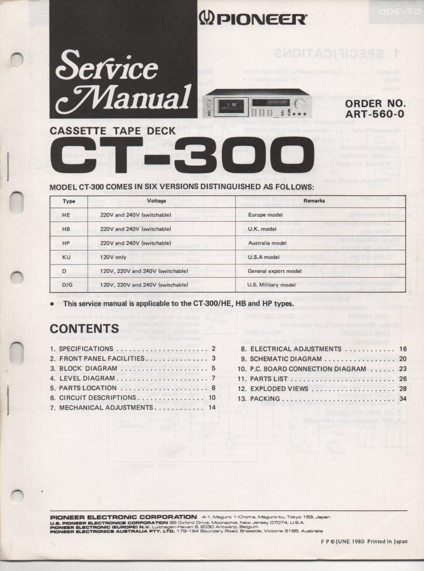 CT-300 Cassette Deck Service Manual..  34 pages..ART-560-0.  7 pages. ART-567-0..