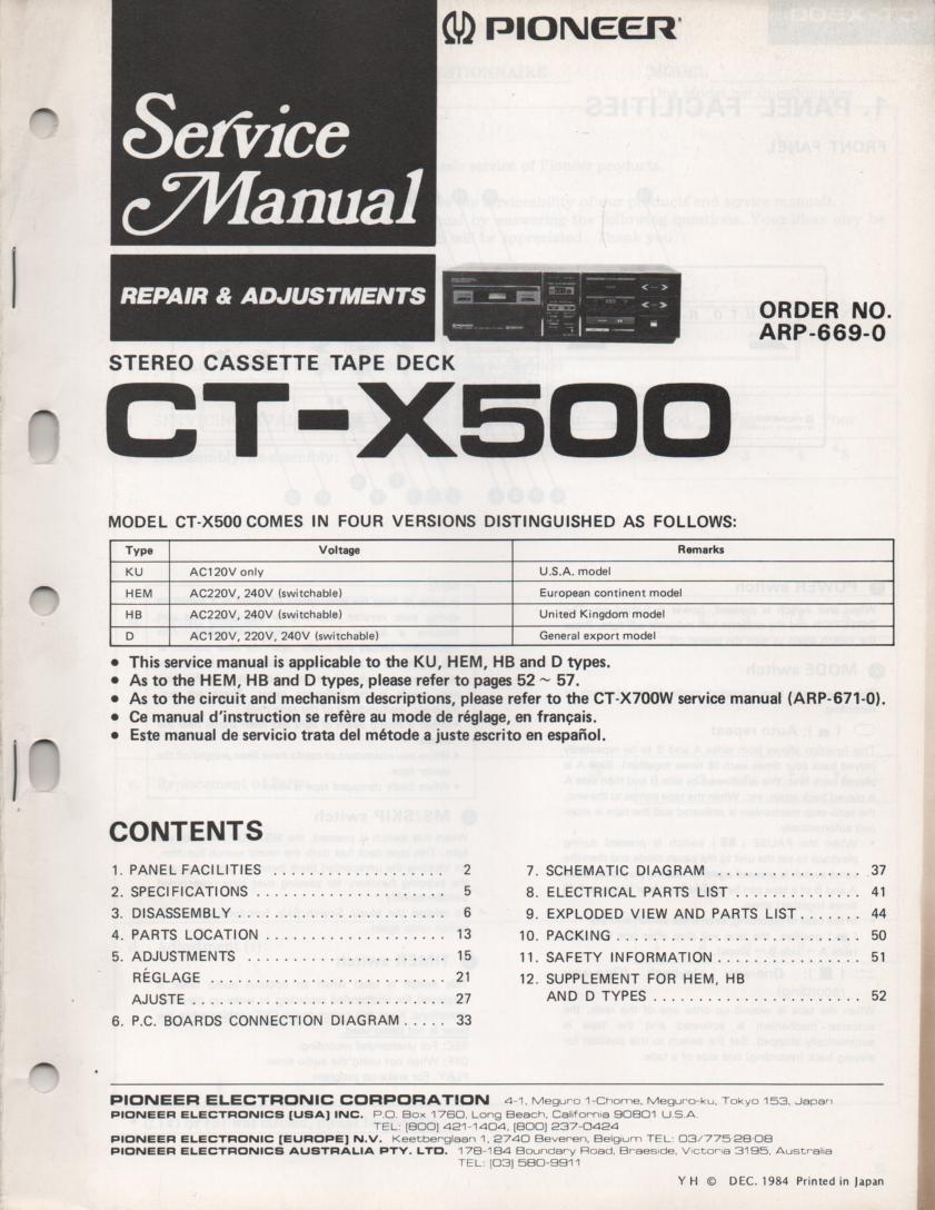 CT-X500 Cassette Deck Service Manual. ARP-669-0 .. 60 pages..