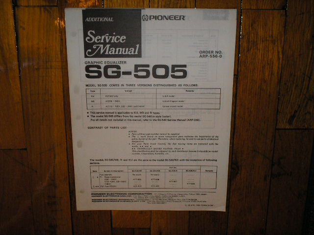 SG-505 Graphic Equalizer Service Manual