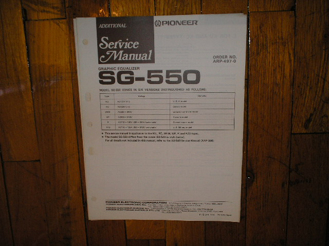 SG-550 Graphic Equalizer Service Manual