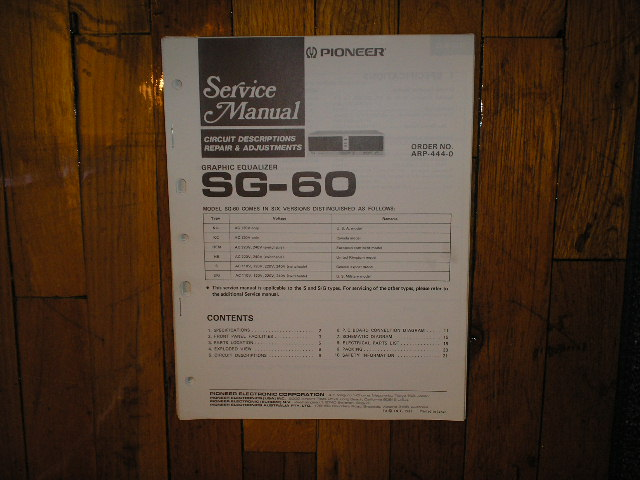 SG-60 SG-60BK Graphic Equalizer Service Manual